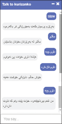 View of Building Kurdish Chatbot Using Free Open Source Platforms