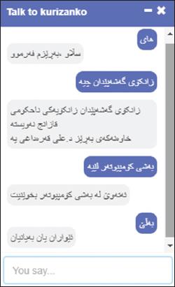 View of Building Kurdish Chatbot Using Free Open Source Platforms