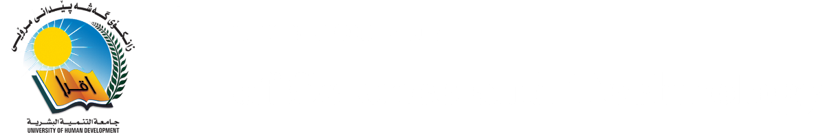 UHD Journal of Science and Technology